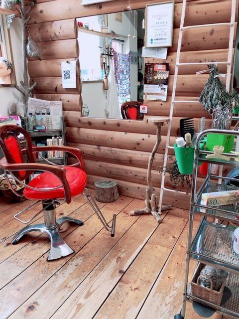 髪茶房  千歳市で唯一の癖毛カットキュビスムカット講師の店